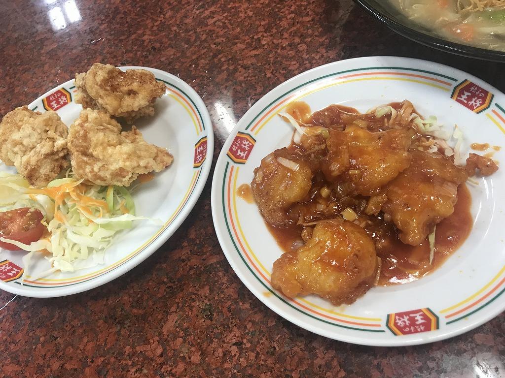 大阪の王将で食べたエビチリの画像