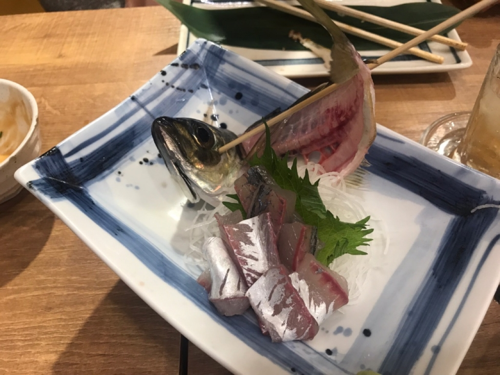 磯丸水産 鯵 お刺身 お造り 新鮮