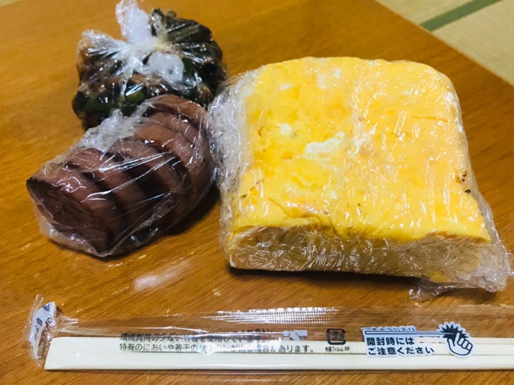おにぎり鮭 梅 ツナマヨの画像