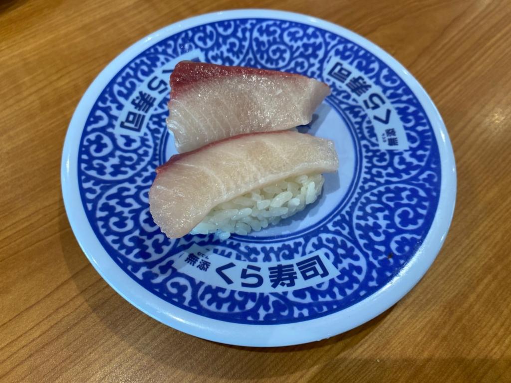 くら寿司 ブリのカロリー